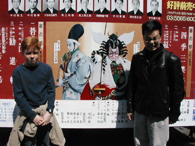 japan_kabuki_poseurs.jpg